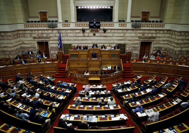 Yunanistan Parlamentosu