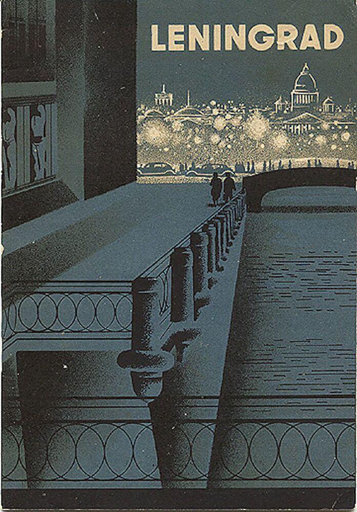 Yurtdışında Sovyetler Birliği tanıtım posterleri