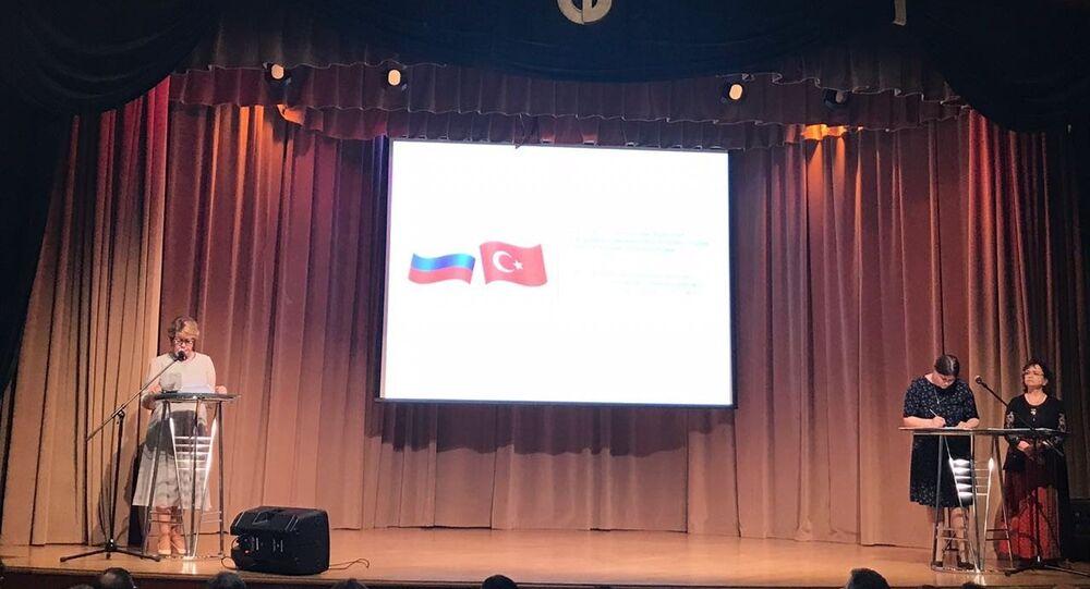 Rossotrudniçestvo Başkanı Eleonora Mitrofanova, Rus-Türk Dostluk Akşamı'nda konuşuyor