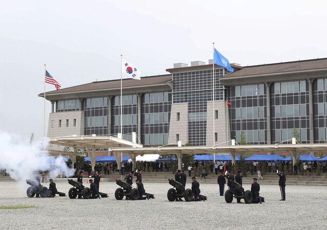 ABD'nin Güney Kore'deki yeni karargahı Camp Humphreys