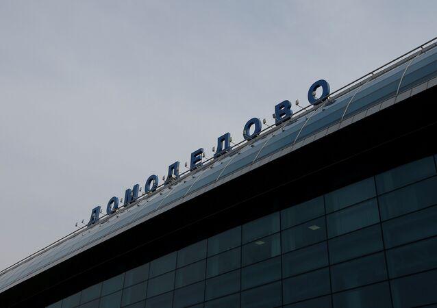 Domodedovo Havalimanı