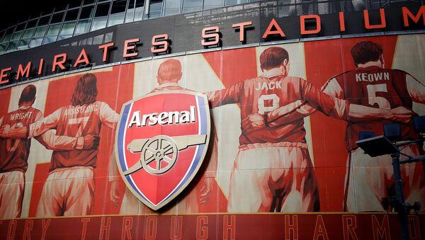 Arsenal FC - Sputnik Türkiye