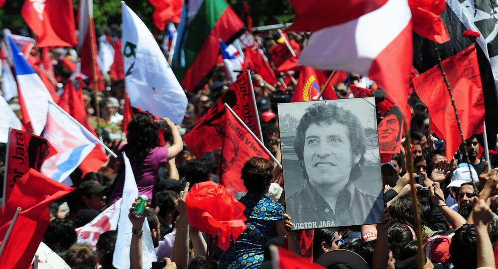 2009'da Jara'nın naaşının mezardan çıkarılmasının ardından üç günlük cenzae etkinlikleri
