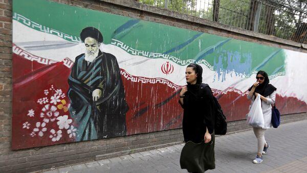 İranlı kadınlar - Sputnik Türkiye