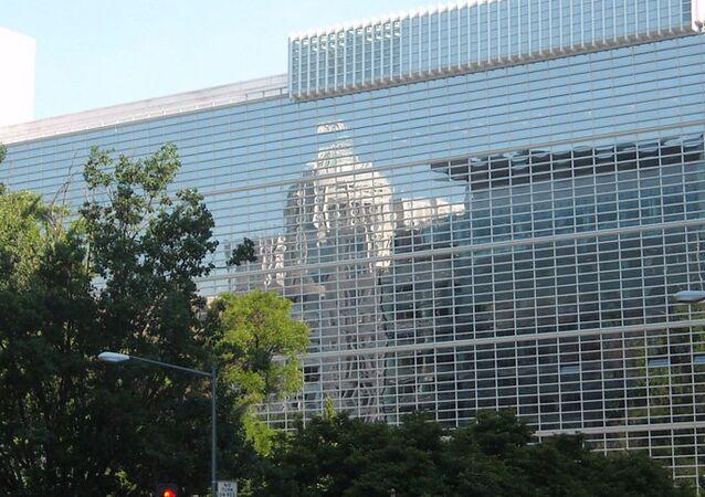 Washington, Dünya Bankası