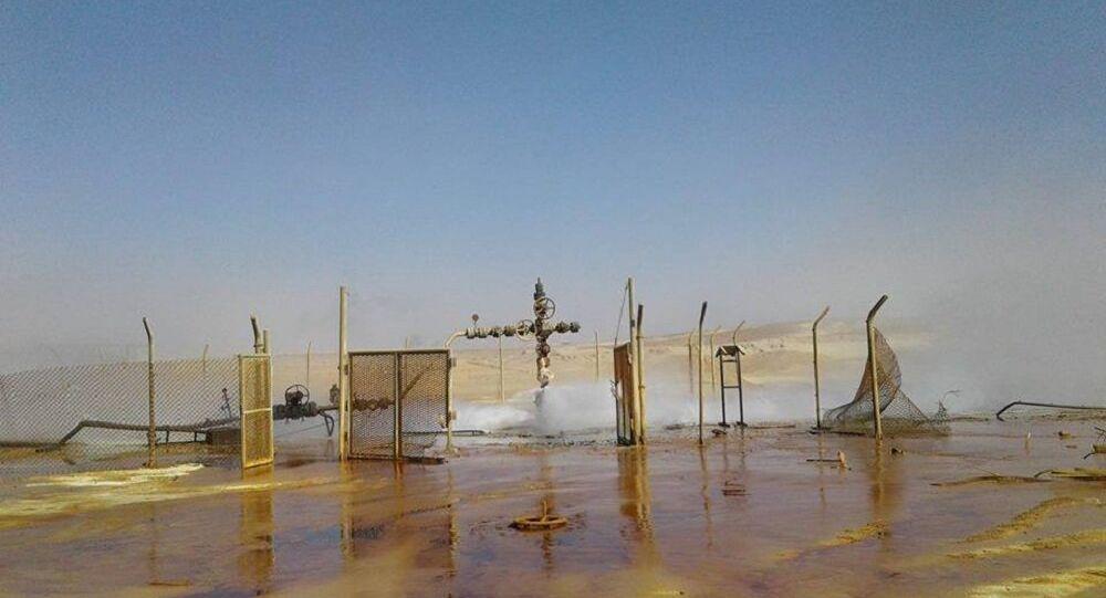 Suriye- Doğal gaz alanları