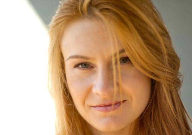 Mariya Butina
