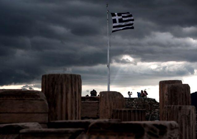 Atina - Yunanistan
