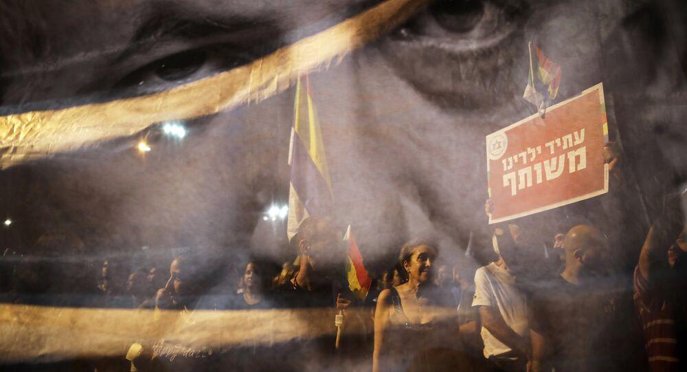 İsrail Başbakanı Benyamin Netanyahu- Dürziler