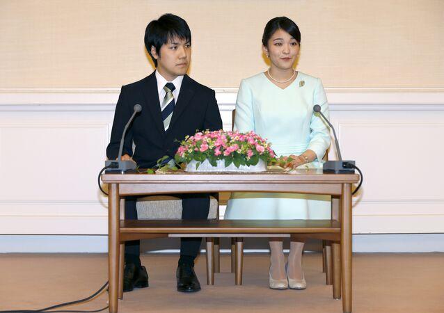 Japonya Prensesi Mako ve nişanlısı Kei Komuro