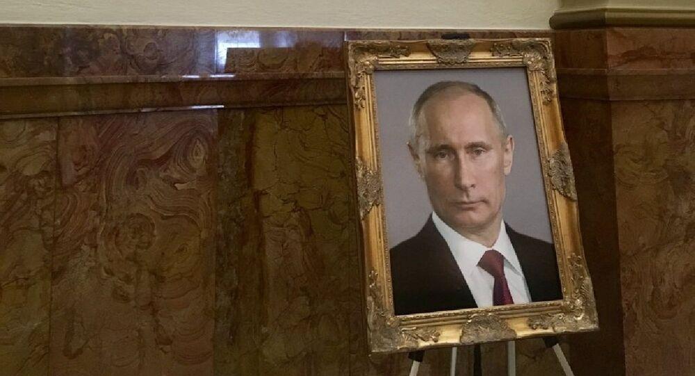 Putin potus