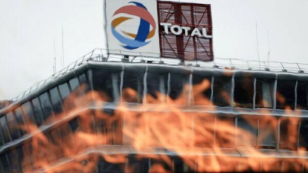 Fransız enerji şirketi Total - Sputnik Türkiye