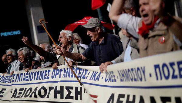 Yunanistan - Sputnik Türkiye