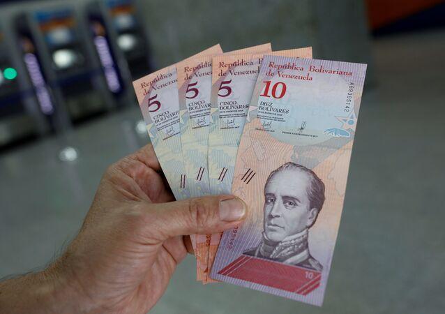 Egemen Bolivar