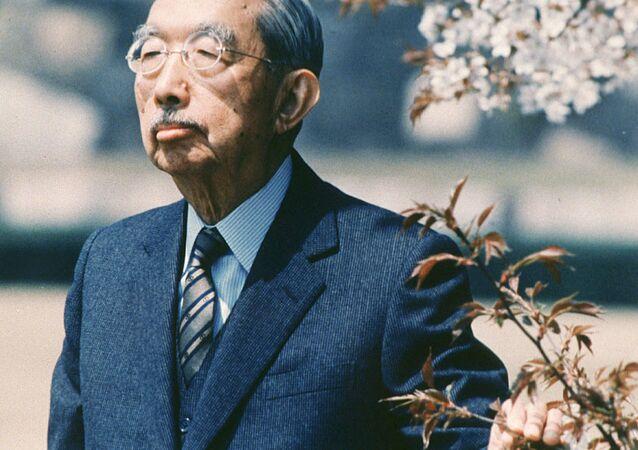 İmparator Hirohito