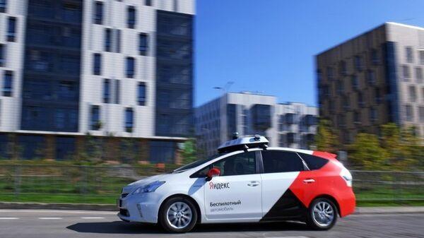 Avrupa'nın ilk şoförsüz taksi hizmeti Rus internet devi Yandex'ten - Sputnik Türkiye