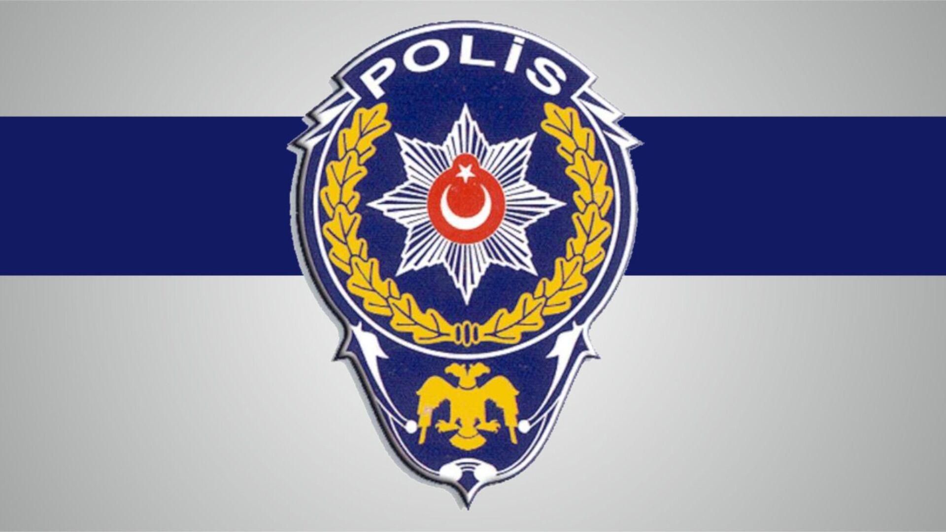Emniyet Genel Müdürlüğü - Sputnik Türkiye, 1920, 07.04.2021
