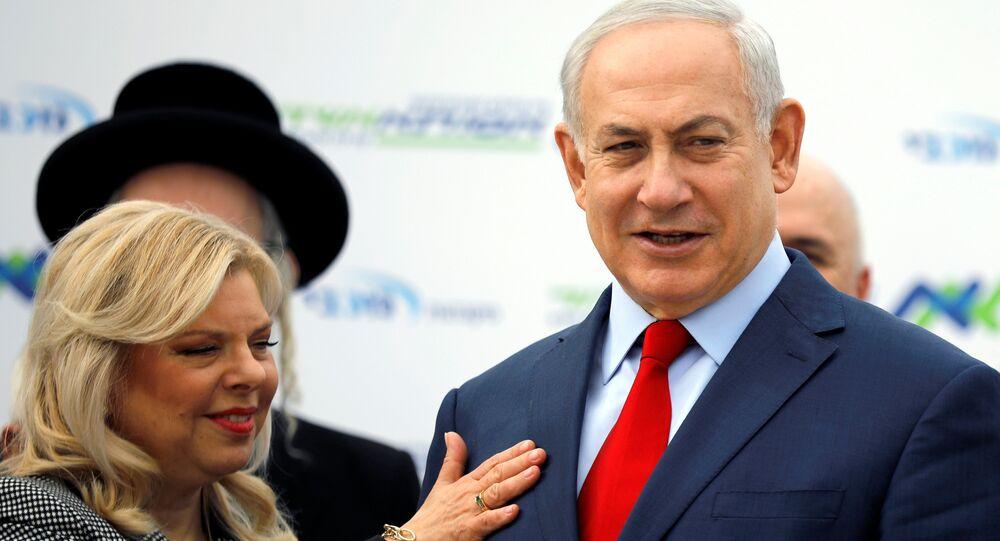 Benyamin Netanyahu ile eşi Sara Netanyahu