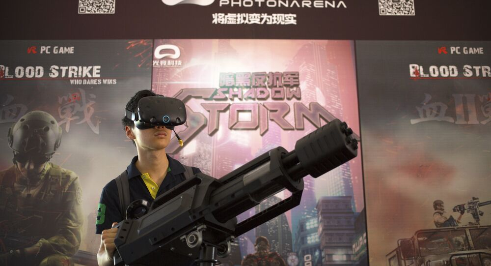 Çin-Bilgisayar oyunu