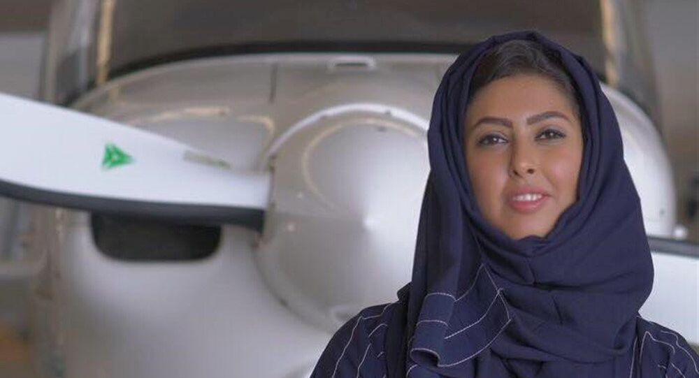 Suudi kadın pilot: Krallık'ta çalışmak istiyorum