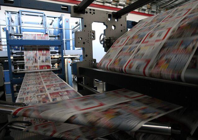 Matbaacılardan çağrı: Devlet kuramıyorsa biz kâğıt fabrikası kuralım