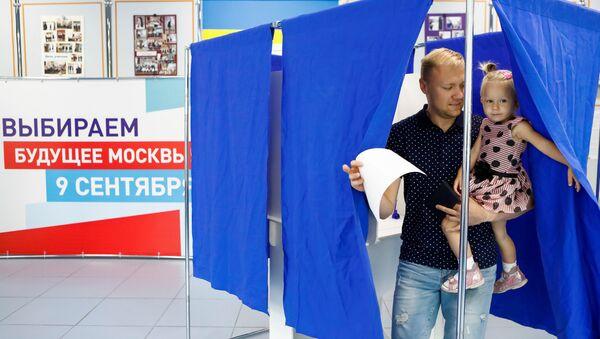 Rusya'da 9 Eylül Yerel Seçimleri - Sputnik Türkiye