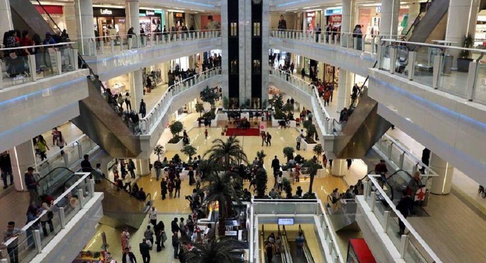 AVM, Alışveriş Merkezi