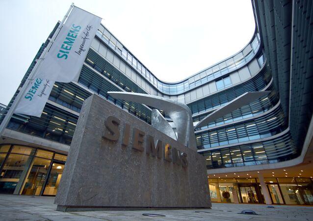 Siemens'in Münih'teki genel merkez binası