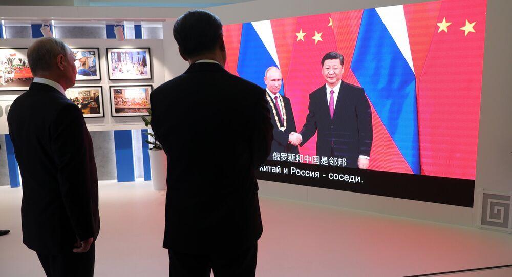 Çin Devlet Başkanı Şi Cinping ile Rusya Devlet Başkanı Vladimir Putin