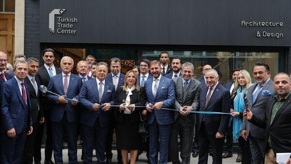Londra'daki Türk Ticaret Merkezi - Sputnik Türkiye