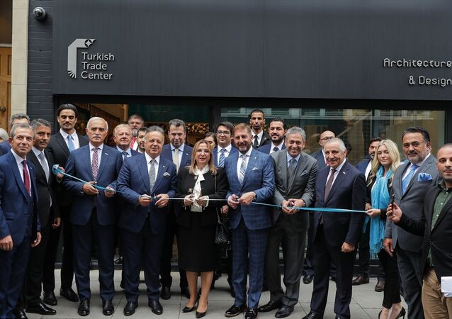 Londra'daki Türk Ticaret Merkezi