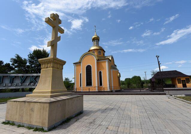 Rus Ortodoks Kilisesi