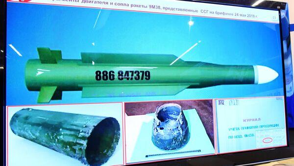 MH17 uçağı - Sputnik Türkiye