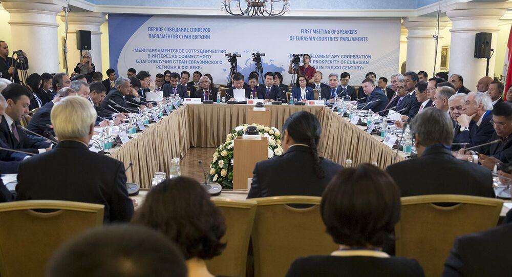 Avrasya Meclis Başkanları toplantısının ilki