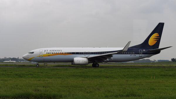 Hindistan - Jet Airways - Sputnik Türkiye
