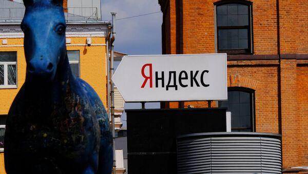 Yandex ofisi - Sputnik Türkiye