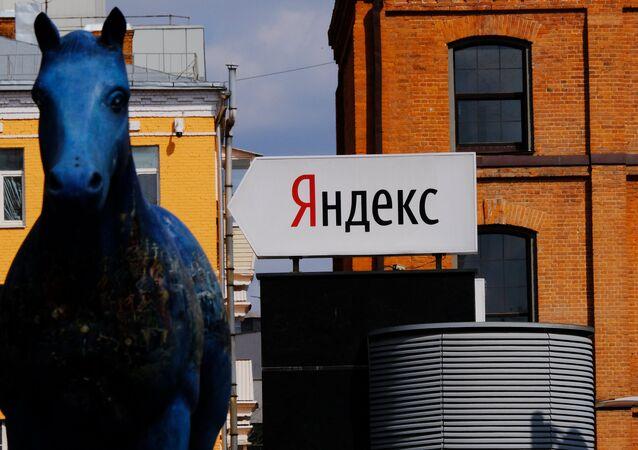 Yandex ofisi