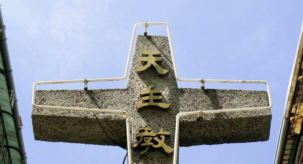 Vatikan ve Çin Arasında 'Piskoposların Atanması' Anlaşması