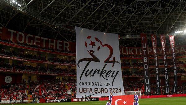 EURO 2024 - Sputnik Türkiye