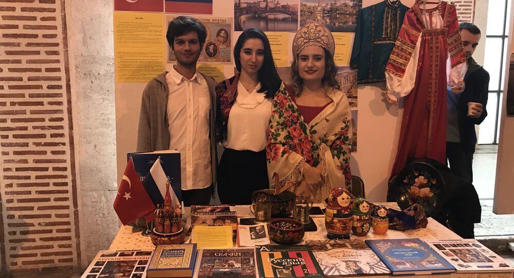 26 Eylül Türk Dil Bayramı ve Avrupa Diller Günü kapsamında İstanbul Üniversitesi'nde düzenlenen etkinlik
