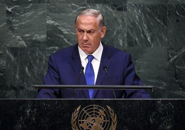 Netanyahu'nun BM kürsüsündeki 44 saniyelik sessizliği