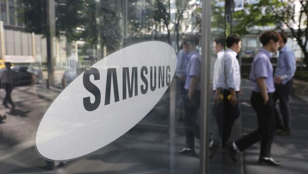 Samsung logo - Sputnik Türkiye
