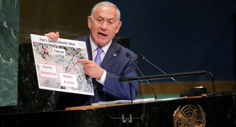 İsrail Başbakanı Benyamin Netanyahu, 73. BM Genel Kurulu konuşmasında yine İran karşıtı sunumlar yaptı.