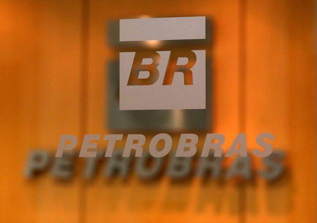 Brezilya'nın petrol devi Petrobras