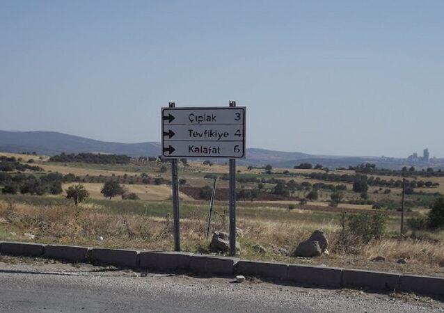 Çıplak Köyü