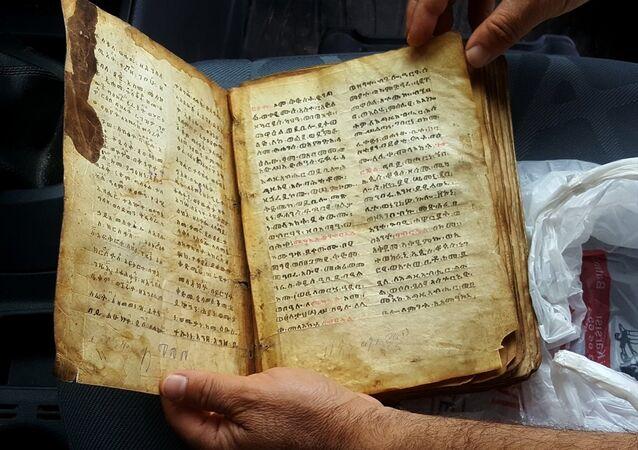 İbranice yazılı büyü kitabı
