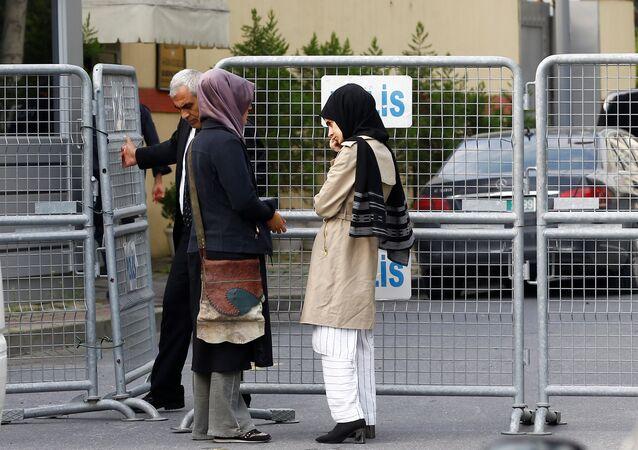 İstanbul'daki Suudi Arabistan Başkonsolosluğu