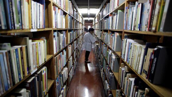 Kütüphane - Sputnik Türkiye