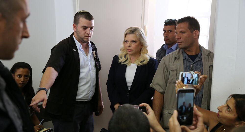 İsrail Başbakanı Benjamin Netanyahu'nun eşi Sara Netanyahu