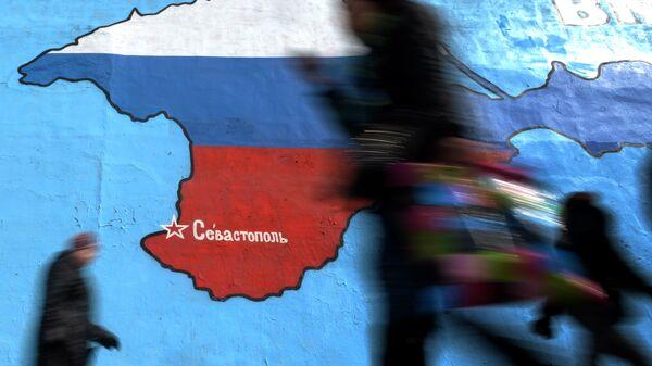 Rusya bayrağı renklerinde bir Kırım haritası - Sputnik Türkiye